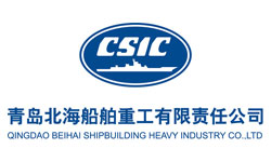 Qingdao Beihai Shipbuilding Heavy Industry Co Ltd